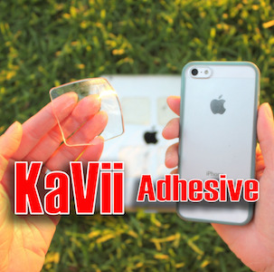 "KAVII ADHESIVE GEL PADS – A NEW WAY TO ""STICK IT"""